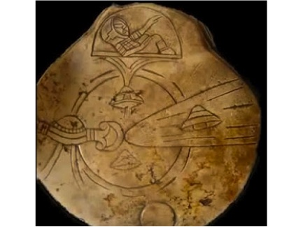 FIGURE.II.MAYAN.ARTIFACT.ET.UFO.DEFLECTING.OBJECTBY.SUN