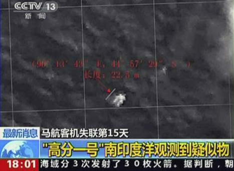 #14 China Satellite Debris 3_30_14