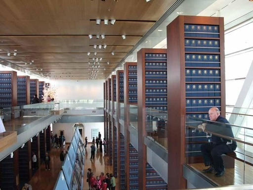 Clinton_library_2